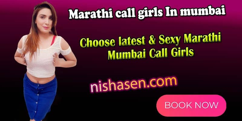marati escorts in mumbai